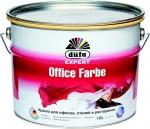 Краска Expert OFFICE FARBE база 1