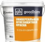 Универсальная огнезащитная краска GOODHIM F01 M2