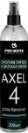 AXEL-4 Urine Remover  Средство против пятен и запаха мочи