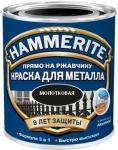 Hammerite Краска с молотковым эффектом