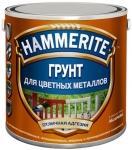 Hammerite Грунт Special Metals Primer