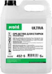 PROFIT ULTRA для стирки спецодежды