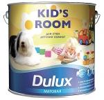 Краски Dulux Kid's Room д/стен и потолков в детских комнатах