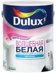 Краска Dulux Волшебная Белая д/потолков
