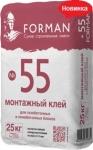 Клей цементный для газо- и пенобетонных блоков №55