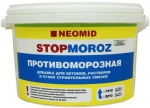 Противоморозная добавка NEOMID STOPMOROZ