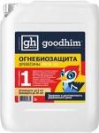 Огнебиозащита GOODHIM Prof 1G 1-я группа огнезащиты